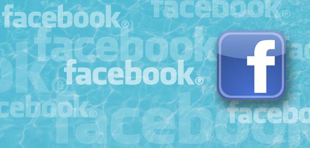 summer-swim-facebookbanner2