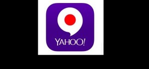 yahoo-livetexte-messagerie-instantanee-video-541x250