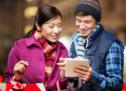 Les Canadiens comptent dépenser 1500 $ pour les fêtes