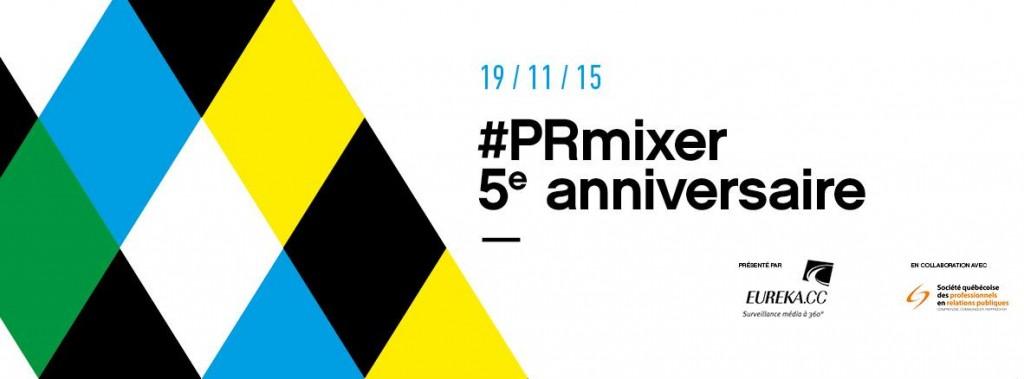 pr-mixer