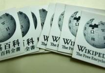 Fil de presse : Wikipédia veut faire payer les géants du web pour utiliser son contenu + Baisse des commissions sur Google Play