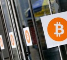Bitcoin: un centre d'expertise implanté à Montréal | Ventes au détail: 2e mois de baisse aux États-Unis