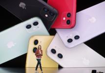 Fil de presse : Apple reporte à l'an prochain l'autorisation obligatoire sur le pistage publicitaire